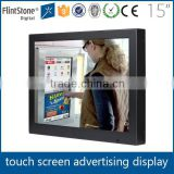 "15"" industrial programmable advertising lcd display, touch motion activated audio player,monitor media controller video player"