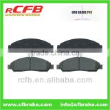 CAR PART BRAKE PAD FOR ISUZU D-MAX