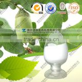 Hot Sale Sweetener Birch Extract Xylitol/Klinint/Newtol