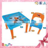 2015 Hot Sale Promotional Baby Dining Kids Table And Chair Set Study Table And Chair Set
