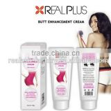 New products 2016 Best hip massage cream enlargement cream hip