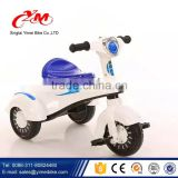 Kids ride on toys baby walker tricycle / innovative product tricycle for kids / plastic baby tricycle for hot sale
