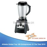 Professional High Performance commercial bar blender