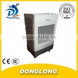 DL HOT SALE CCC CE ELECTRIC AIR CONDITIONER TYPE ROOM USE AIR CONDITION ROOM USE AIR COOLER