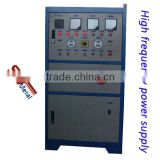 High frequency generator with different power
