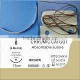 surgical absorbable suture chromic catgut with needle-Factory price