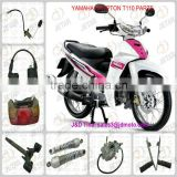 motorcycle parts for CRYPTON 110