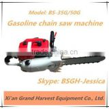 Concrete chainsaw machine with good price BSGH diamond chain cutter tool from alibaba supplier