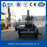 Multi-function wheel type drilling rig for selling! HF150T wheel type multi-function rotary water well drilling rig