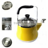 Stainless Steel Kettle Yellow Water Kettle LYK-YD016