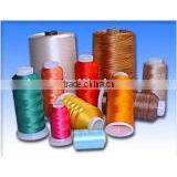 Rayon Thread for embroidery machines, made in China