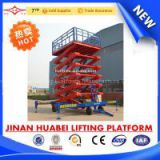 8m lifting height four wheel mobile lifting platform for aerial work