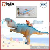 Dinosaur shape water gun toys with light and sound