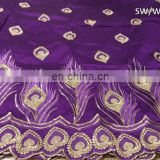 Swaali Made In India George & Wrapper 2016 Design 14