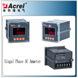 Shanghai Acrel PZ72-AI singal phase digital panel AC Ammeter LED Display