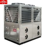 59.5kw ultra low ambient temperature -7deg air source water heat pump unit automatic defrosting