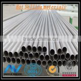 Prime 36 inch steel pipe,round pipe in China