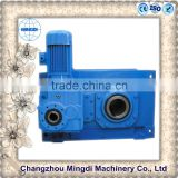 H/B Serial Helical / Bevel Transmission Gear box Parts With Electric Engine motors for sewing machine