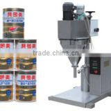 Automatic powder filling machine( SJ-F5000 powder machine; auger powder filling machine)