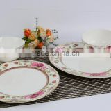 4 pcs dinner set with new bone china for salad bowl and dinner platebone china turkish dinnerware
