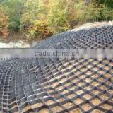Plastic geocell/pe geocell/hdpe geocell for retaining wall with ASTM standard