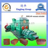 2015 new products JKRL40 brick making machine hot sale in pakistan