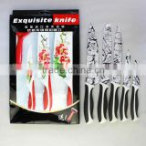 New design color non-stick kitchen knife set