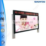 Technical parameter digital scrolling led light box with running words
