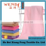 Polyester Microfiber Sanding Printing Hand Face Square Towel Baby Towel 6140 30*30 Wendy Brand Made in China Gaoyang Town