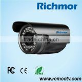 Hot Sale Waterproof HD IR Megapixel IP Camera 1080P Network Box Camera Factory Mnufacturer with 2 years Warranty