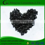 water purification activated carbon manufacturer price, low price coconut shell activated carbon