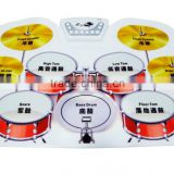 Electronic Drum Set Made in China