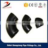 Hot new products for 2016 pipe elbow,carbon steel long radius seamless elbow made in china