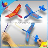 The kids toys for loom Rubber band catapult flying glider plane item.No HY-818 elastic rubber band
