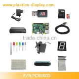 Lowest price! Raspberry Pi basic kit (Raspberry Pi or accessories can be sold alone, Kits can be customized.)
