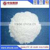 hydrophobic nano silica powder for textile ink from manufacture