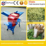 from factory price hand operated chaff cutter