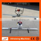 Portable Vibratory Concrete Power Screed for Sale