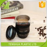 Travel Camera Lens Cup Mugs GIFT GIFT