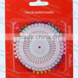 Pearl Head Pin in Blister Packing High Quality Pearl Head Pin