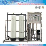 Pool equipment swimming / reverse osmosis treatment system