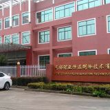 Wuxi Guanya Temperature Refrigeration Technology Co. Ltd..