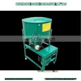 High quality small poultry feed mixer and grinder/farm seed mixer/animal feed mixing machine for sale