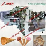 Automatic Ice Cream Cone Wafer Making Machine|Soft Ice Cream Cone Machine|Wafer Cone Machine