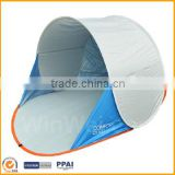 Hot selling waterproof UV against beach tent / POP tent
