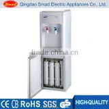 Electronic cooling Water Dispenser/floor standing hot and cold water Dispenser