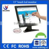 "LCD Panel Used 15"" Samsung Digital Touchscreen Monitor                                                                         Quality Choice"