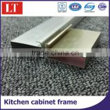 modern design aluminium glass door MDF kitchen cabinet handle profile/cupboard door frame profile