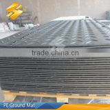 HDPE Floor Protection Mats Plastic Temporary Roadway Manufacturer