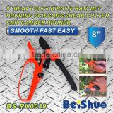 "BS-RU0039 8"" heavy duty pruning scissors shear cutter garden ratchet pruning scissors"